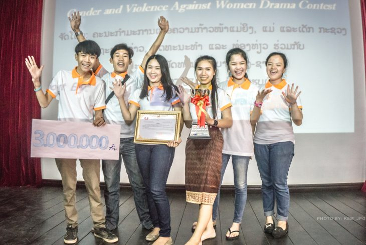 Gender and Violence Against Women Drama Contest